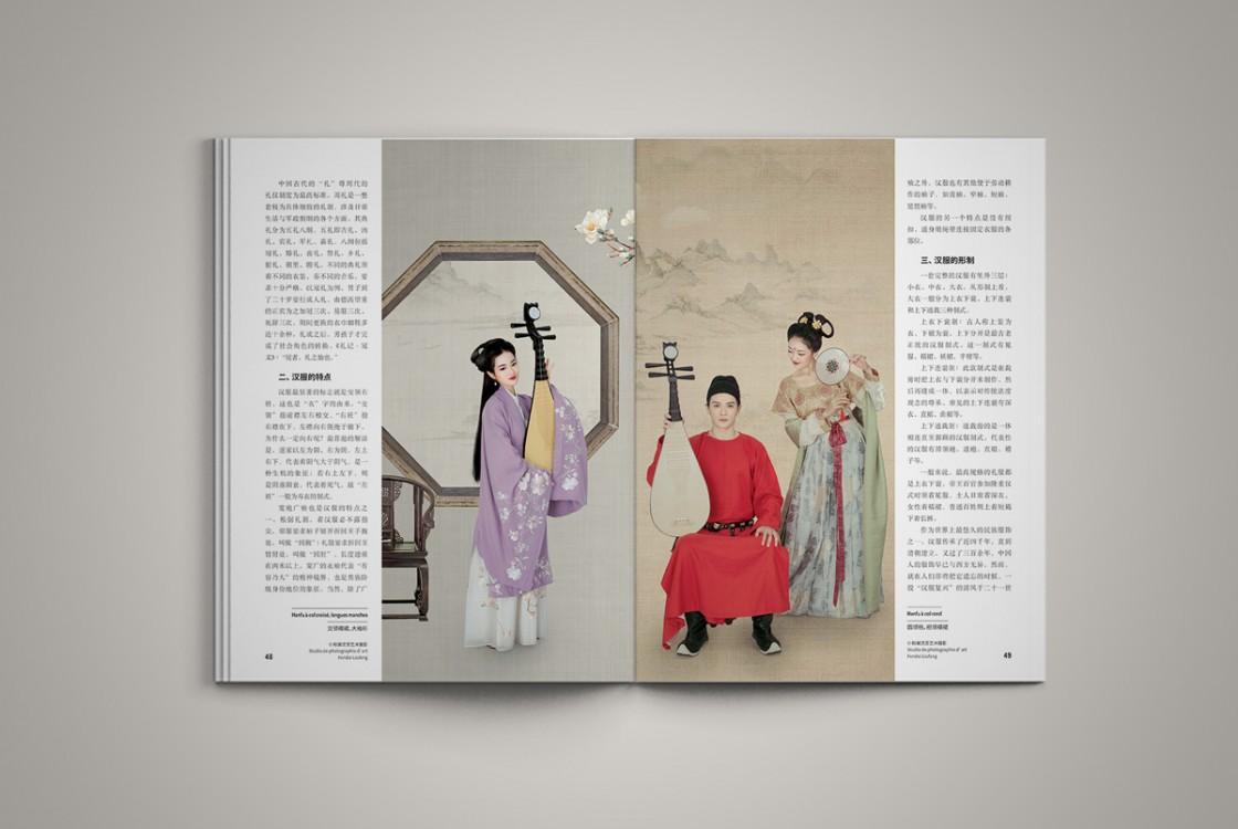 wp_confucius_16