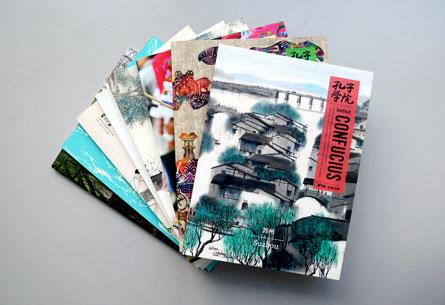 Magazine Confucius